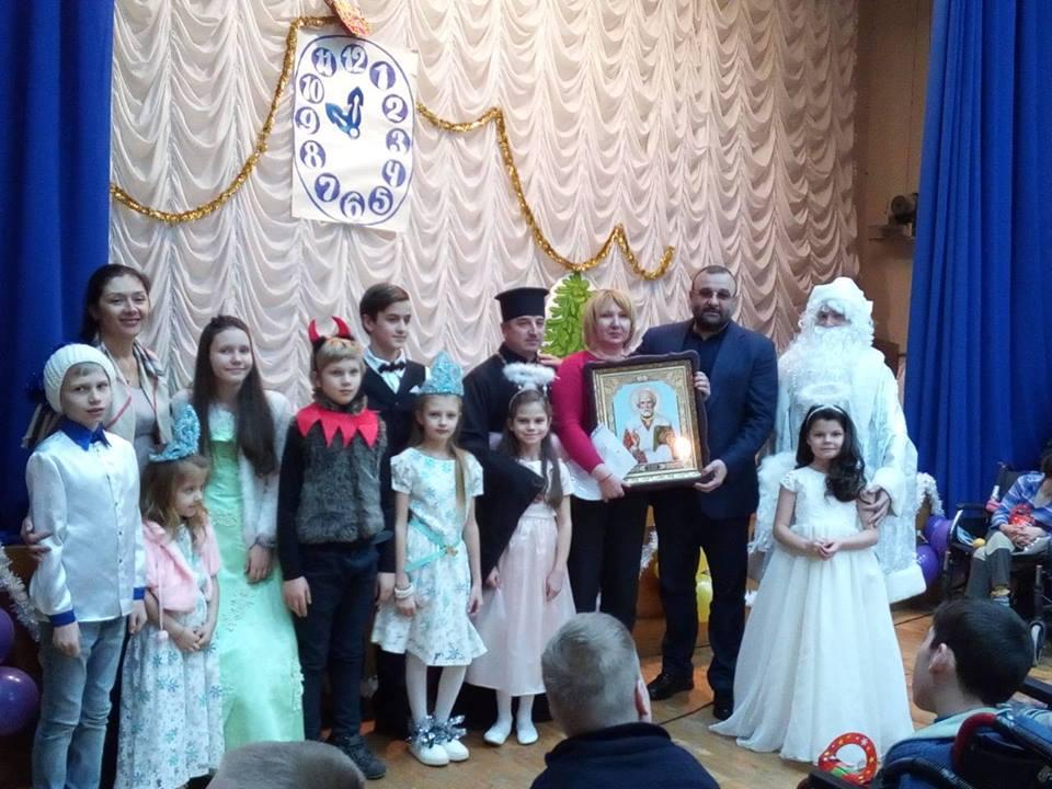 Діти ''Українського Подвір'я'' подарили виставу для вихованців Будинка Інтернату інвалідів у Дніпрі