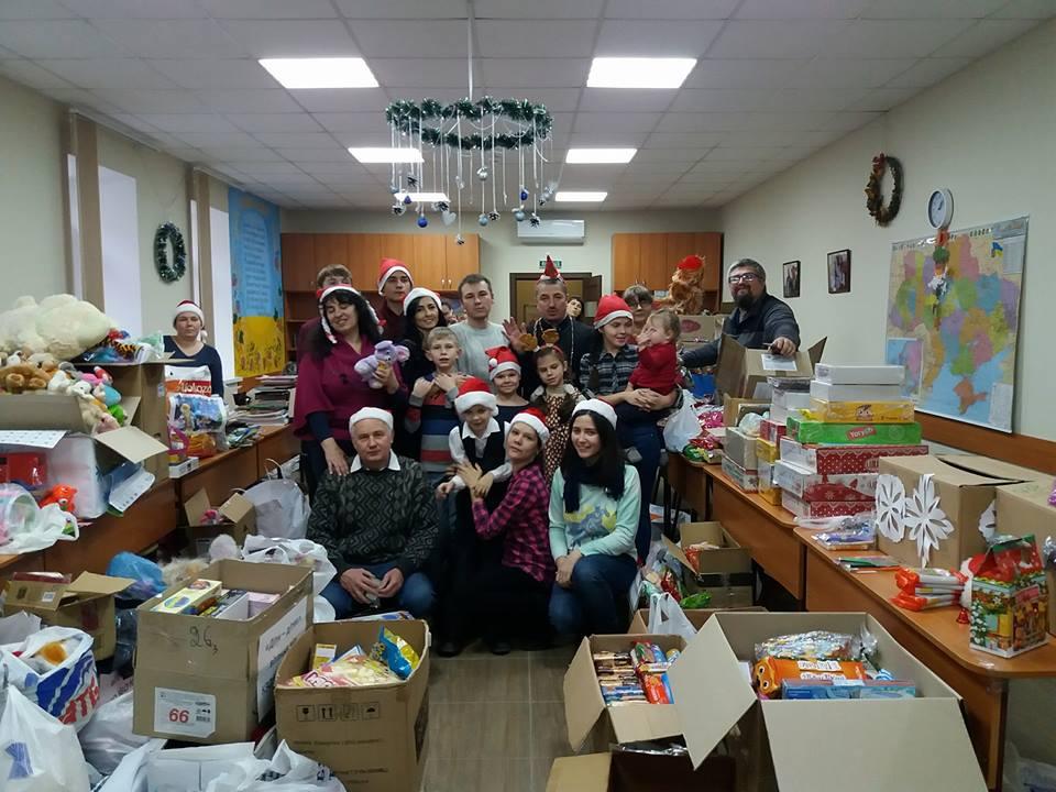 Збір подарунків для дітей АТО