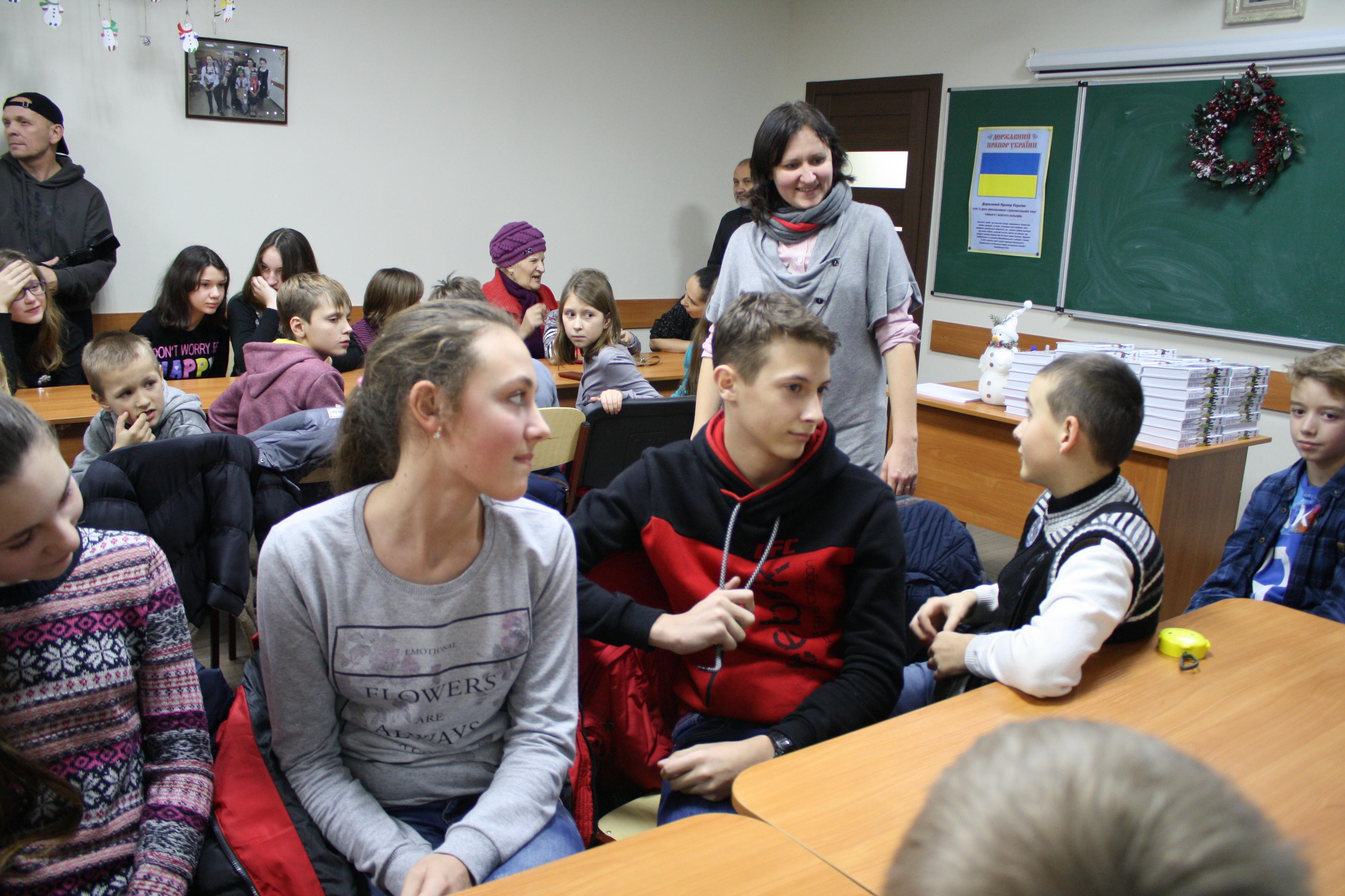 Приїзд дітей з Донбасу