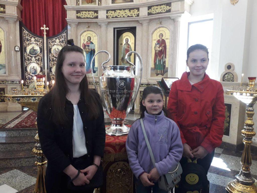 Кубок УEФА на Українському подвір'ї