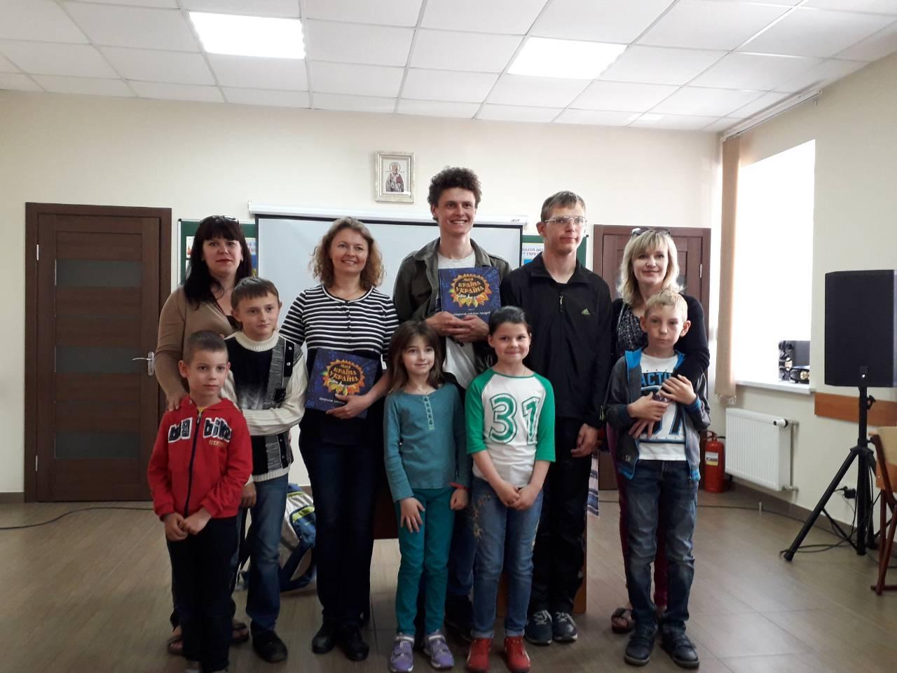 Казки від української авторки
