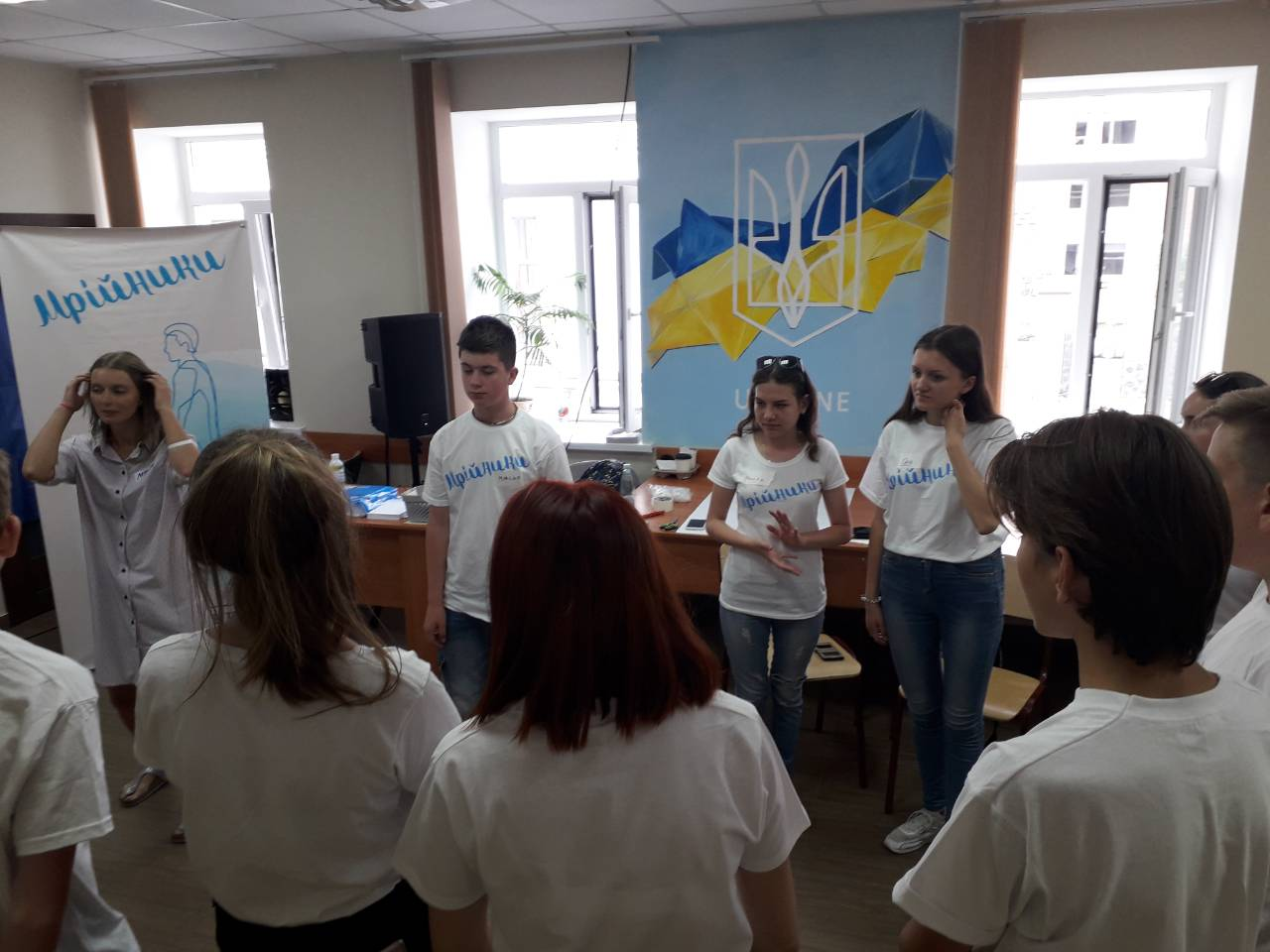 Мрійники на Українському подвір'ї.