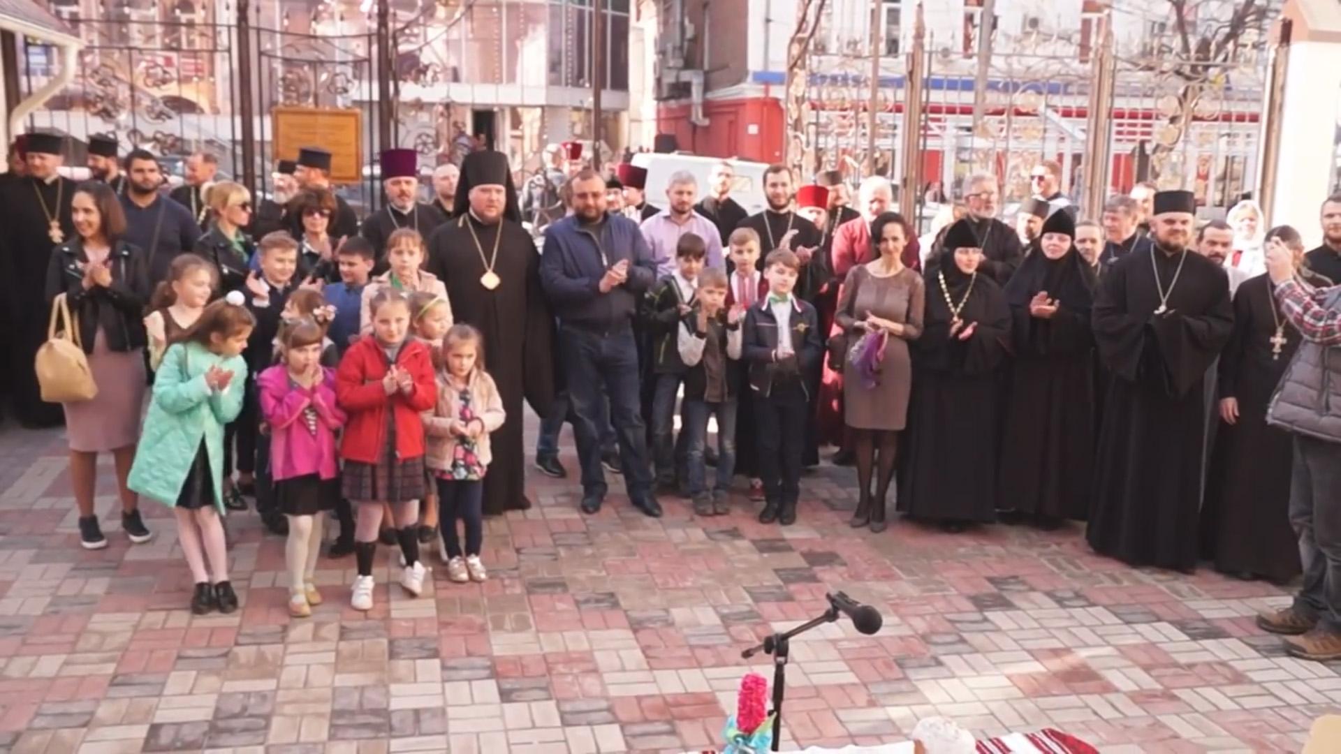 Соборна молитва та вітання у день свята Пасхи (Дніпровська Eпархія УПЦ КП) 2018