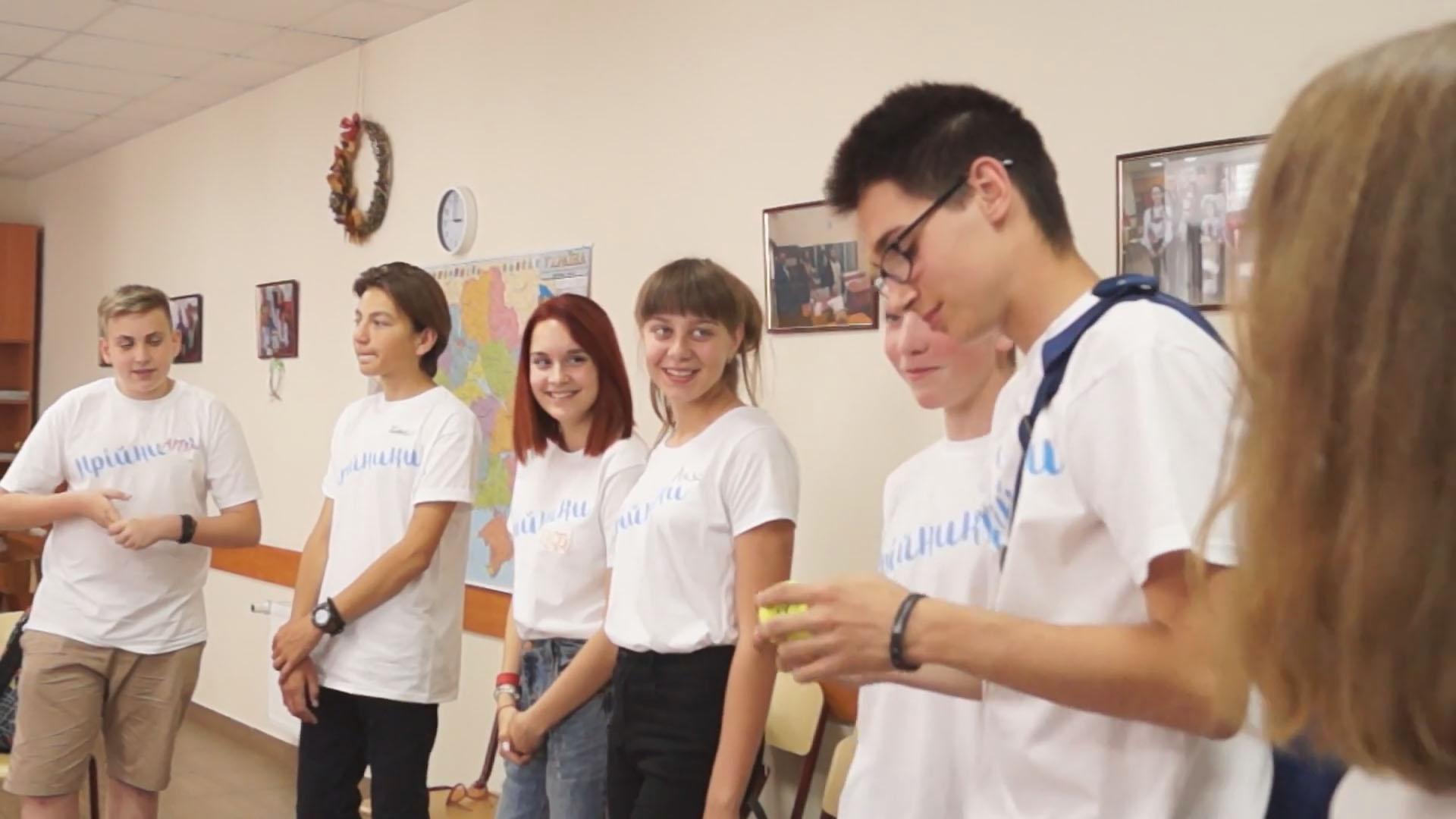 Діти з Красногорівки, у гостях на Українському Подвір'і Дніпра