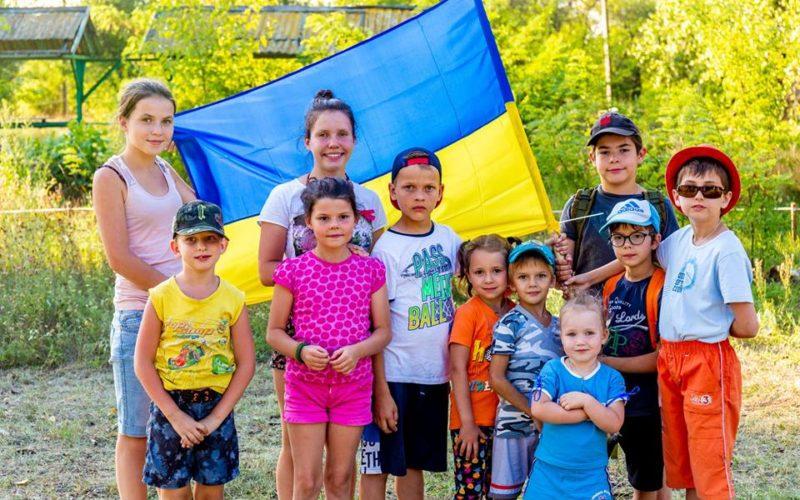 Вітаeмо з Днем Державного Прапора України!