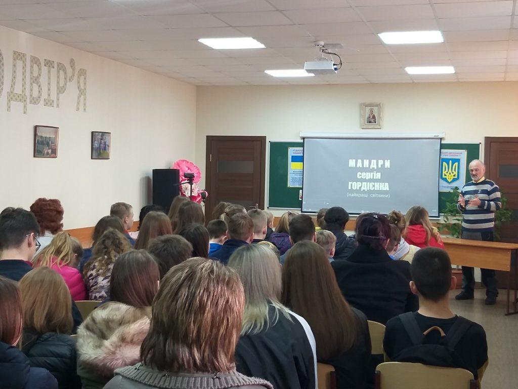 Мандрівник Сергій Гордіeнко на Українському подвір'ї