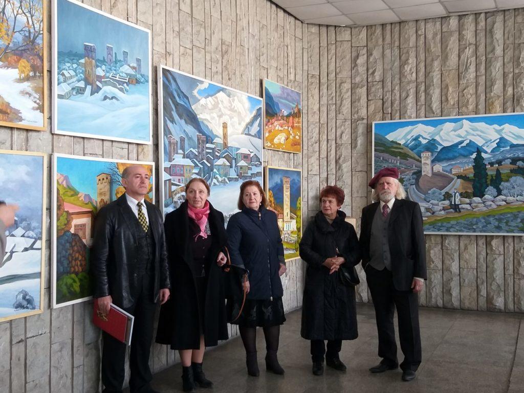 Виставка Дивовижний народ, казкова країна-Грузія